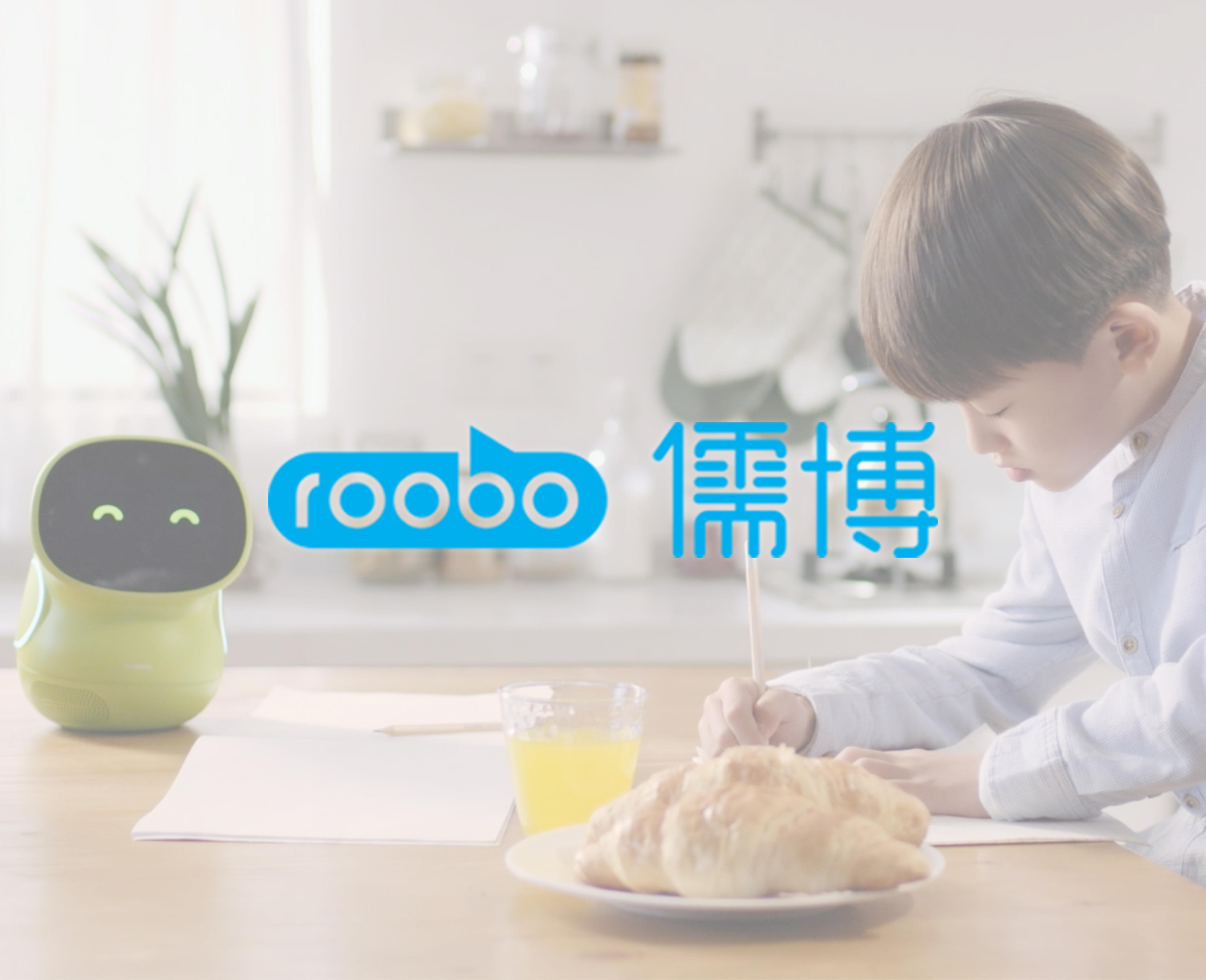 Roobo企业