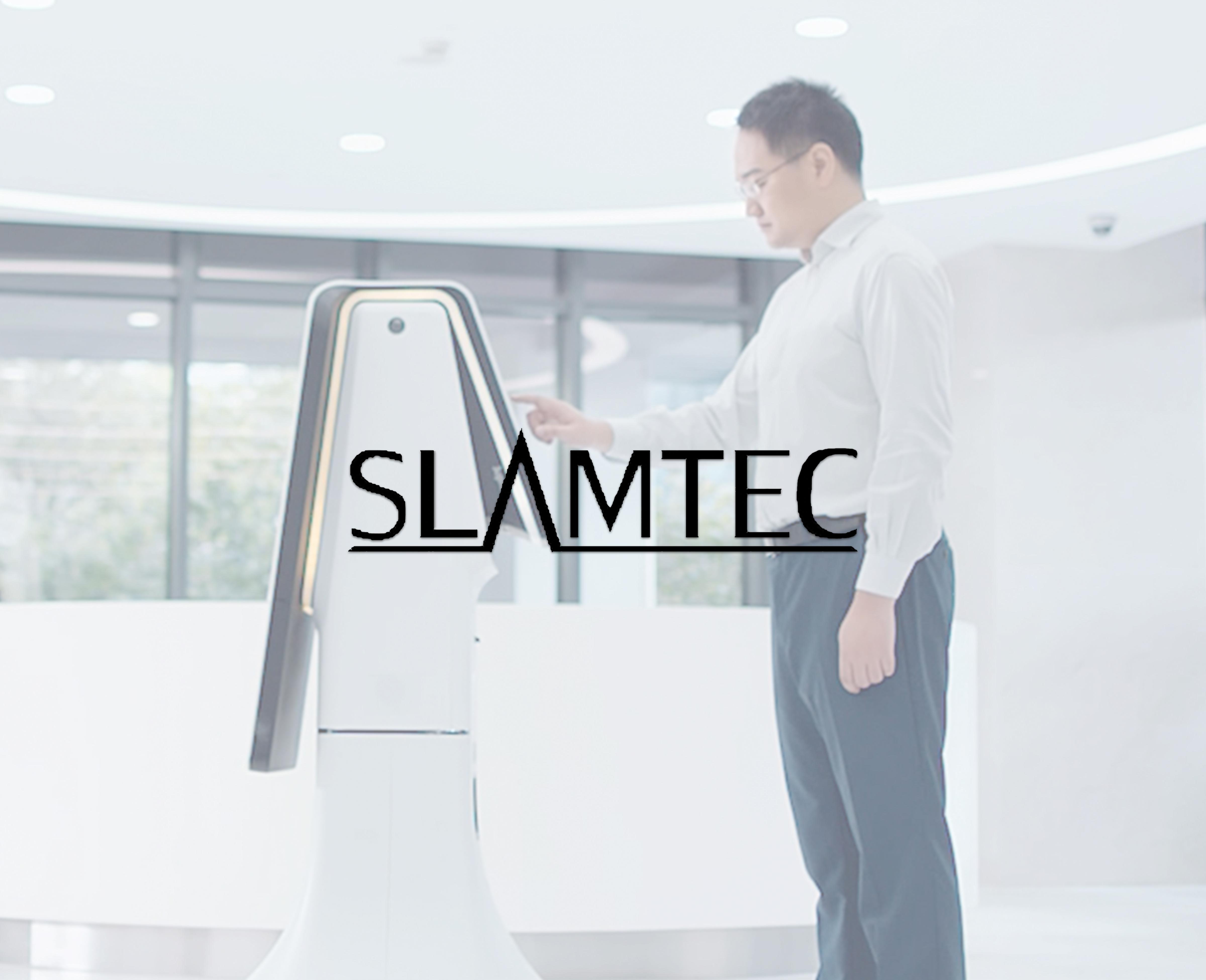 思岚科技企业宣传片